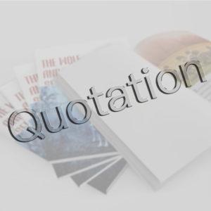 (Q)膠裝文件:諮詢與報價