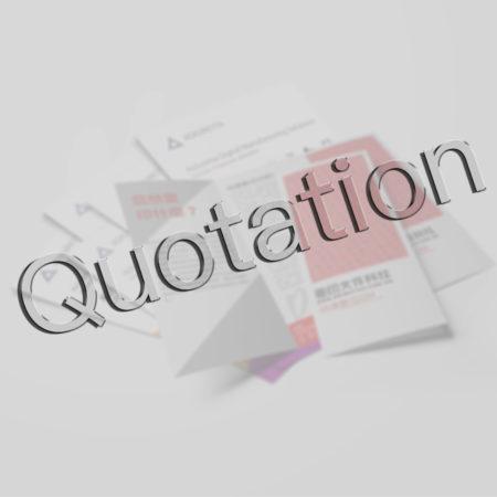 (Q)數位DM:諮詢與報價