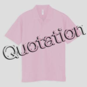 (Q)吸濕排汗POLO:諮詢與報價
