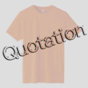 (Q)彈性運動T-shirt:諮詢與報價