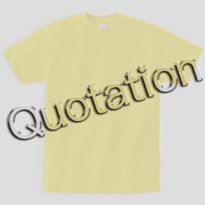 (Q)舒適柔棉T-shirt:諮詢與報價