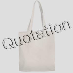 (Q)帆布袋:諮詢與報價