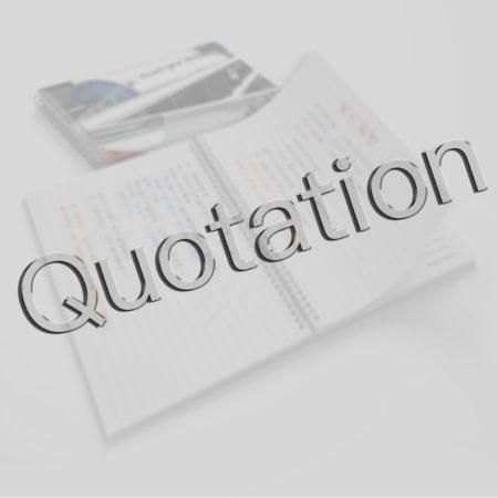(Q)雙線圈文件:諮詢與報價