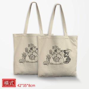 亞印訂製款-橫式米色帆布袋42x35x8cm