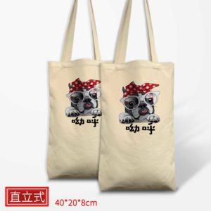 亞印訂製款-直式米色帆布袋40x32x8cm