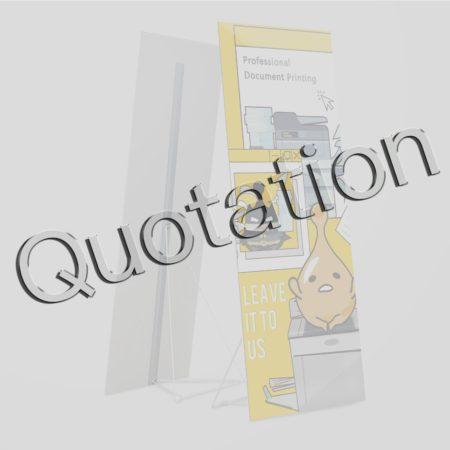(Q)立牌鐵腳架:諮詢與報價