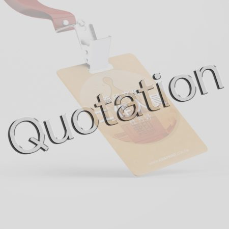 識別證輸出:諮詢與報價